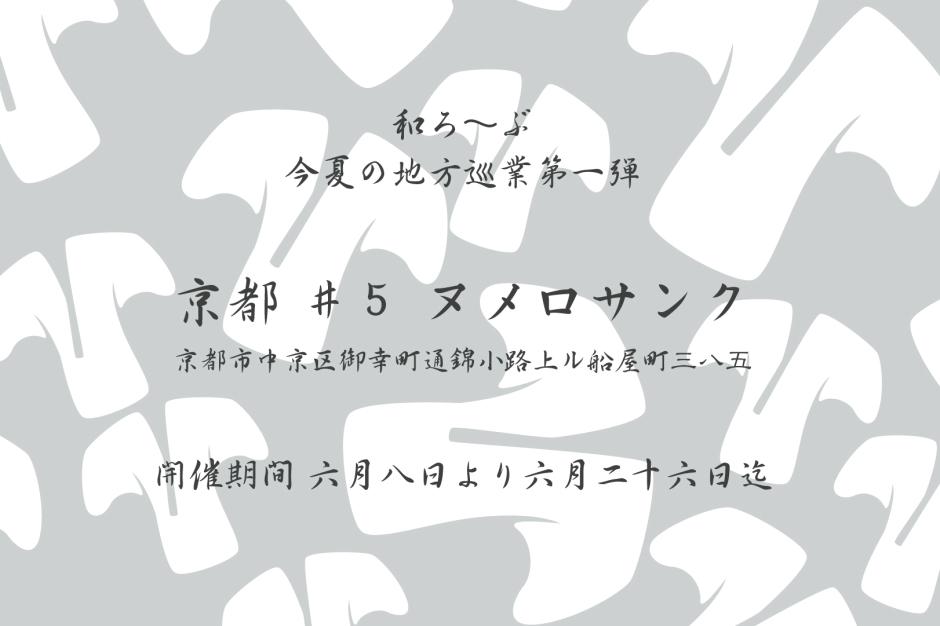 NEWS&FB.JPG