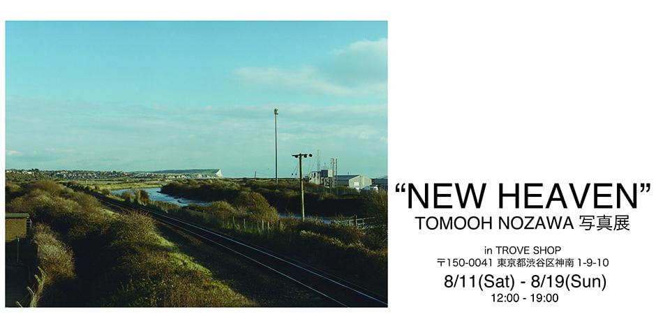 NOZAWA-NEWS.jpg